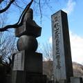 恵林寺(甲州市小屋敷)秋山虎繁・秋山太郎光朝供養塔