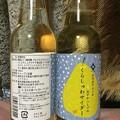 Photos: 諏訪市土産