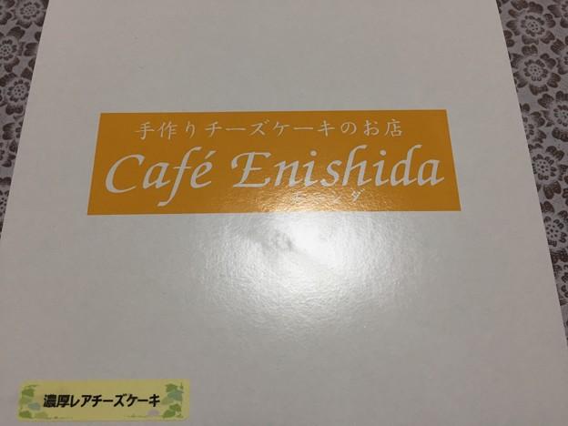 こだわりスイーツ&ギフトの店 エニシダ