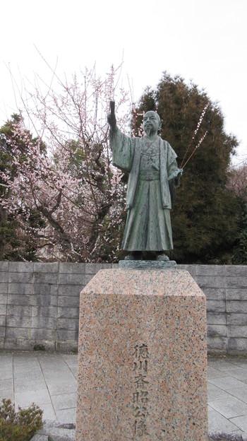 水戸城(茨城県)徳川斉昭公像