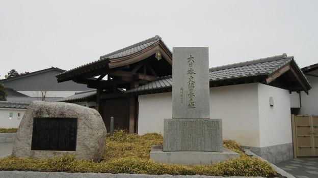 水戸城(茨城県)大日本史編纂之地