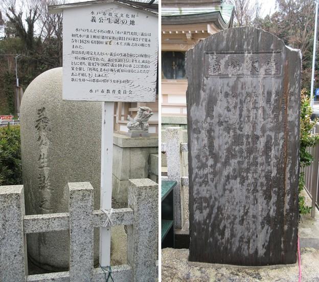 水戸黄門神社(義公祠堂・義公生誕地。水戸市)