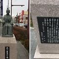 徳川慶喜公像(水戸市)