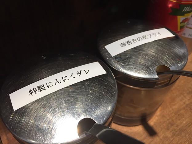 ひき肉少年(白金)