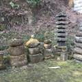上杉憲方夫妻 墓(鎌倉市)