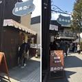 Photos: 露西亜亭(鎌倉市 小町通)