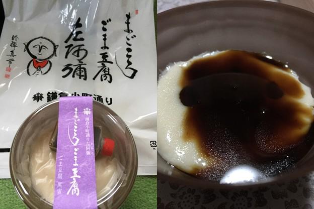雲水料理 左阿彌(鎌倉市 小町通)