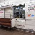 P9259129-e01