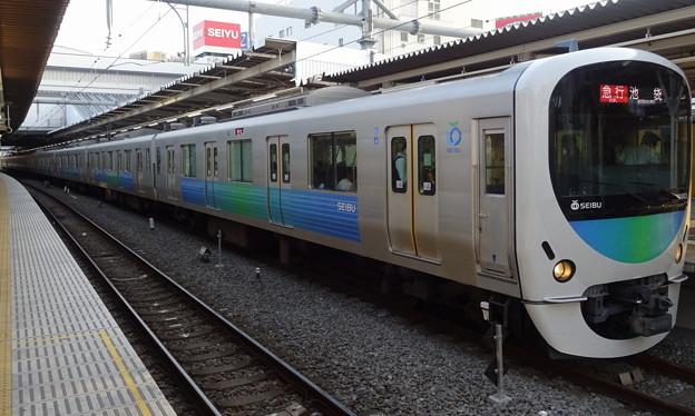 西武鉄道30000系「スマイルトレイン」