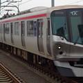 Photos: 首都圏新都市鉄道つくばエクスプレス線TX-2000系(かしわ記念当日)