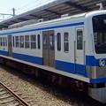 伊豆箱根鉄道駿豆線1300系