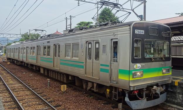 秩父鉄道7800系