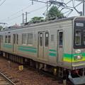 Photos: 秩父鉄道7800系
