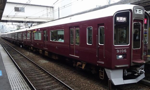 阪急電鉄9000系