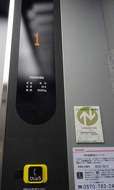 龍谷山本願寺(西本願寺)龍虎殿のエレベーター操作盤(東芝製)