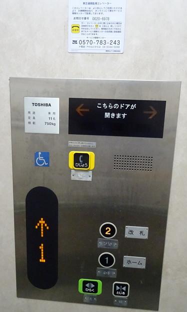 阪急電鉄桂駅2・3号線ホーム(京都河原町方面)のエレベーター操作盤(東芝製)