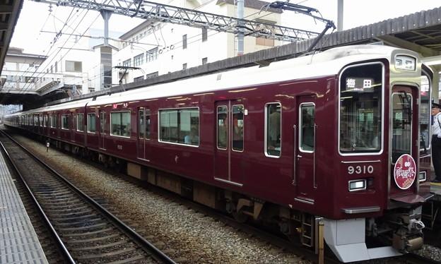 阪急電鉄9300系