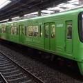 Photos: 京王線系統8000系