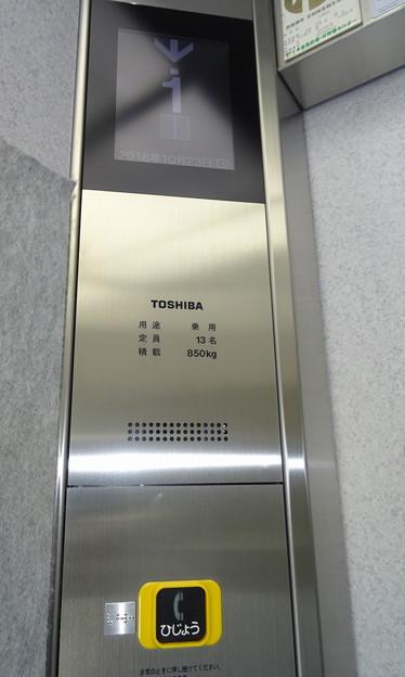 浄土真宗東本願寺派本山東本願寺(東京本願寺)本堂のエレベーター操作盤(東芝製)