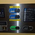 東武鉄道曳舟駅3・4番線ホームのエレベーター操作盤(フジテック製)