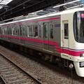 Photos: 京王線系統8000系(天皇賞(秋)当日)