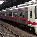 Photos: 京王線系統8000系(ジャパンカップ当日)