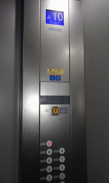 秋葉原ラジオ会館のエレベーター操作盤(フジテック製)