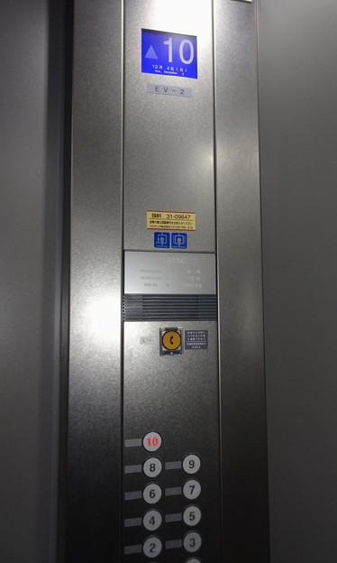 Photos: 秋葉原ラジオ会館のエレベーター操作盤(フジテック製)