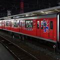 東武スカイツリーライン50050系「クレヨンしんちゃんラッピングトレイン(赤)」