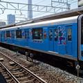 Photos: 東武スカイツリーライン50050系「クレヨンしんちゃんラッピングトレイン(スカイブルー)」