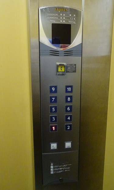 草津温泉ホテルニュー紅葉のエレベーター操作盤(フジテック製)