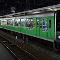 東武スカイツリーライン50050系「クレヨンしんちゃんラッピングトレイン」
