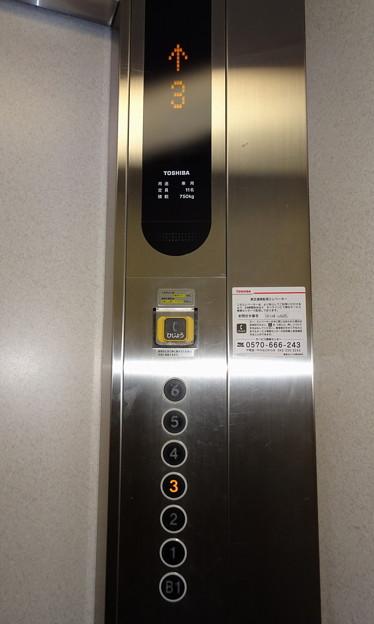 船橋市中央公民館のエレベーター操作盤(東芝製)