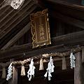 Photos: 竈門(かまど)神社