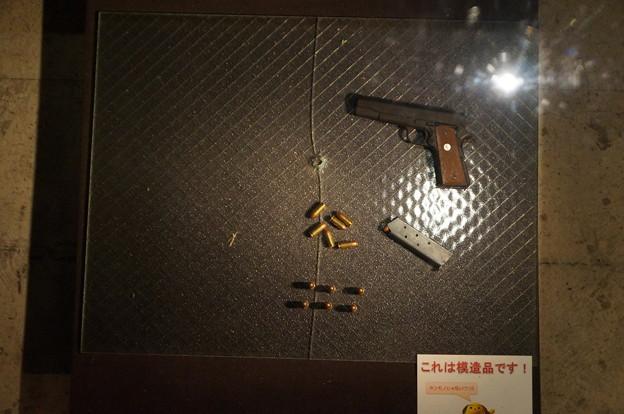 横浜税関 見学