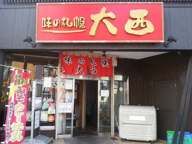 青森 味噌カレー牛乳ラーメン 味の札幌  大西 やっと着いた! 結構道に迷った(>_<)