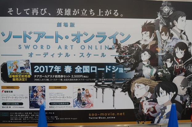 コミケ90 国際展示場駅構内 劇場版 ソードアートオンライン 壁面広告