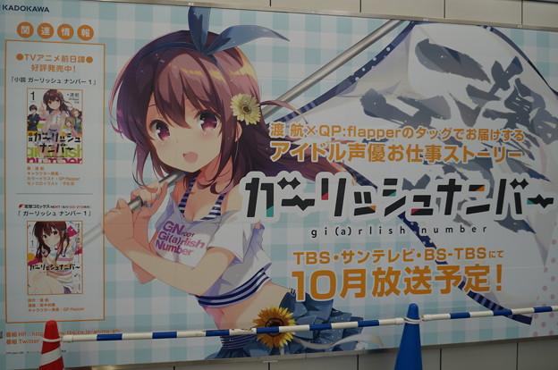 コミケ90 国際展示場駅構内 ガーリッシュナンバー 壁面広告