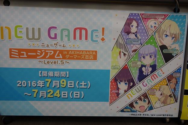 NEW GAME! ミュージアムinゲーマーズ秋葉原本店 2
