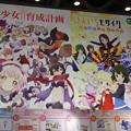 Photos: コミケ91 GENCOブース 魔法少女育成計画 ハロー!!きんいろモザイク