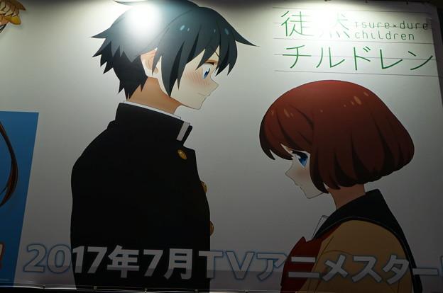 アニメジャパン2017 ADK/NASブース 徒然チルドレン 7月よりアニメスタート