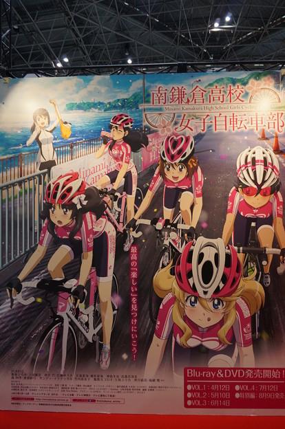 アニメジャパン2017 南鎌倉高校女子自転車部