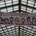 Photos: アニメジャパン2017 ラブライブ!サンシャイン!! 広告フラッグ