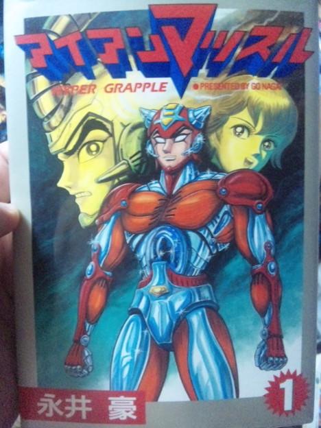 漫画や小説でもOKなんやろ? #スパロボに宇宙戦艦ヤマトが出れるな...