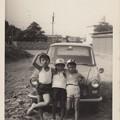 写真: 50年・・・ぶり。