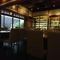 写真: 倉敷 古民家レストラン