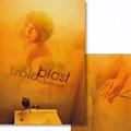 写真: 美容室の壁画