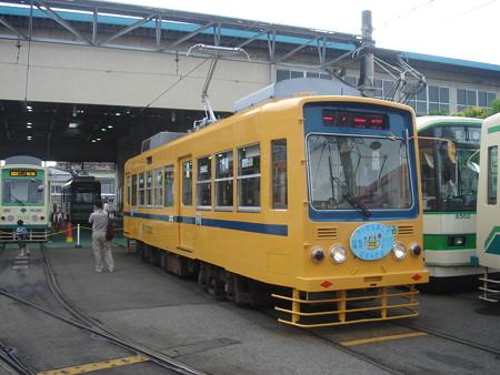#21 都電C#7022 2005-6-11/1