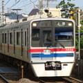 写真: #36 京成電鉄C#3838 2007.6.7