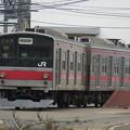 Photos: #69 旧JR東日本 クハ205-1F 2016.5.28